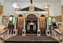 בית הכנסת שערי צדק - קריית אונו