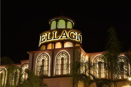 בלאג'יו אירועים Bellagio - בת ים