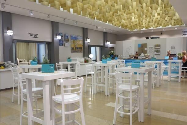 בית ציוני אמריקה ZOA  - תל אביב