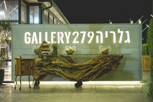 גלריה 279 - חיפה