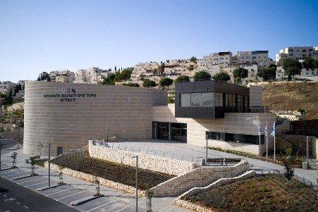 היכל פיס לתרבות ולאמנויות - ירושלים