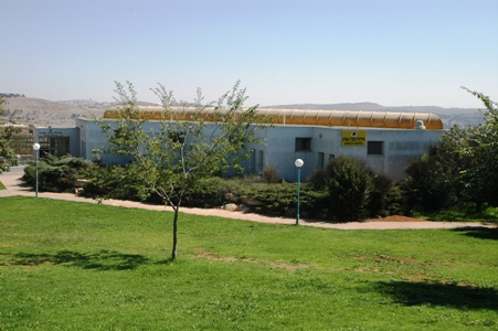 בית ספר שדה - כפר עציון