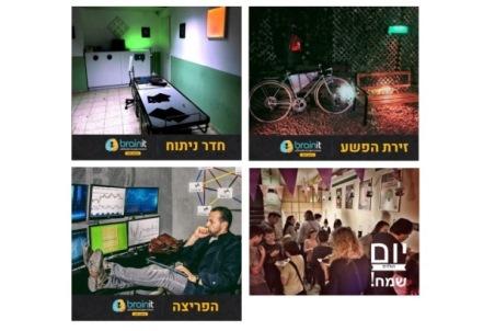 בריינאיט חדרי בריחה Brainit - תל אביב
