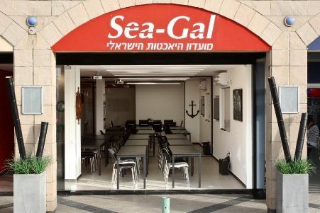 Sea Gal - מרינה הרצליה