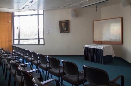 מרכז מורשת מנחם בגין - ירושלים