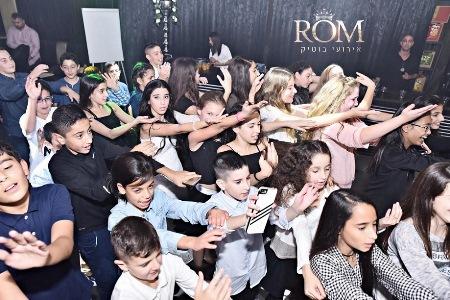 רום ROM אירועי בוטיק - ראשון לציון