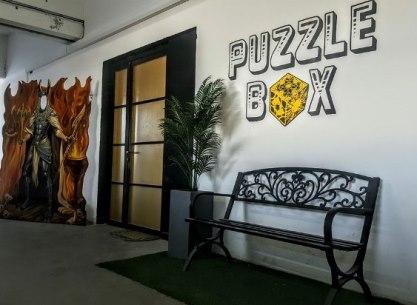 פאזל בוקס Puzzle Box - נתניה